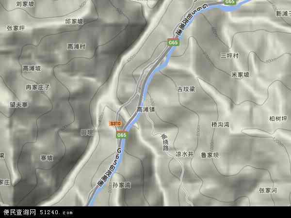 中国陕西省安康市紫阳县高滩镇地图(卫星地图)