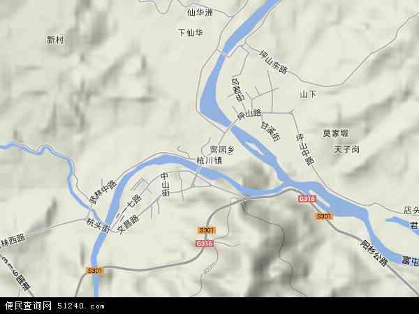 中国福建省南平市光泽县杭川镇地图(卫星地图)