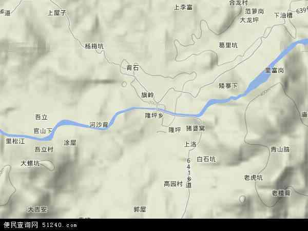 乡地图 隆坪乡卫星地图 隆坪乡高清航拍地图 隆坪乡高清卫星地图 隆图片