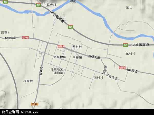 平安镇高清卫星地图 平安镇2017年卫星地图 中国青海省海东市平安图片