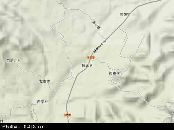 中国河北省邯郸市涉县偏店乡地图(卫星地图)