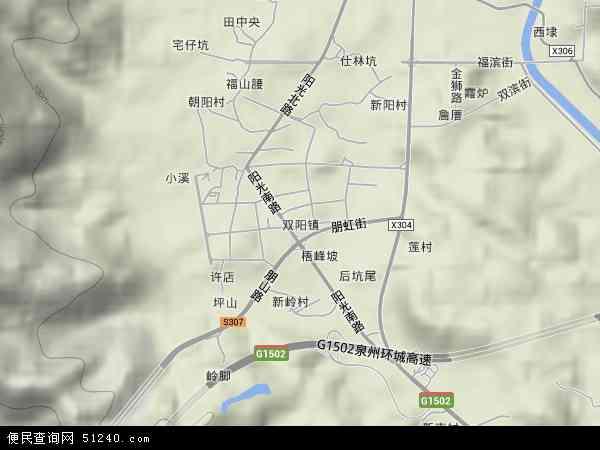 中国 福建省 泉州市 洛江区 双阳  本站收录有:2016双阳卫星地图高清