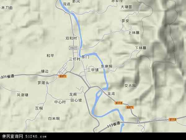 三甲镇高清卫星地图 三甲镇2017年卫星地图 中国广东省阳江市阳春