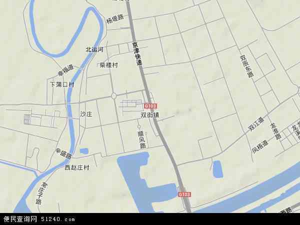 双街镇高清卫星地图 双街镇2017年卫星地图 中国天津市北辰区双街图片