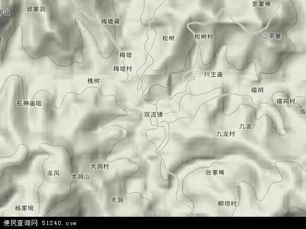 双流镇地形地图