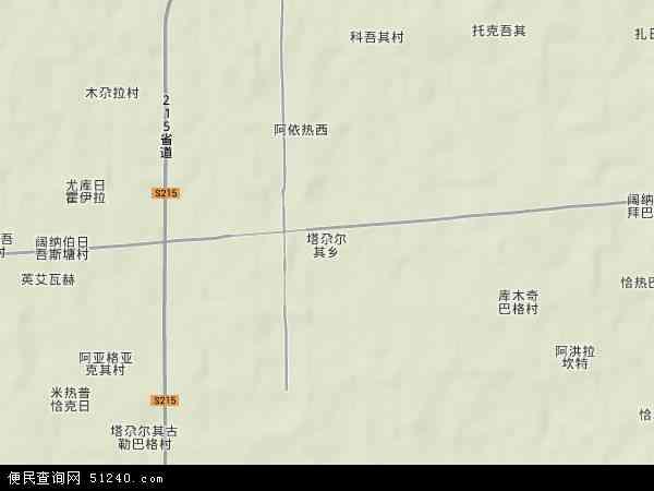 喀什地区 莎车县 塔尕尔其乡  本站收录有:2018塔尕尔其乡卫星地图图片