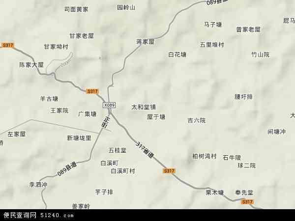 中国湖南省衡阳市祁东县太和堂镇地图(卫星地图)