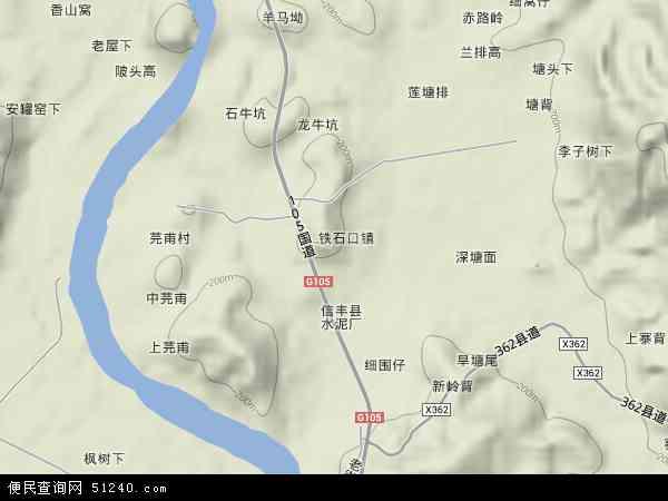 地图 铁石口镇卫星地图 铁石口镇高清航拍地图 铁石口镇高清卫星地图片