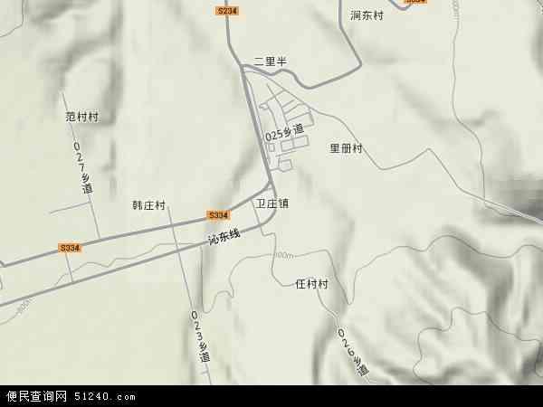 中国山西省运城市绛县卫庄镇地图(卫星地图)
