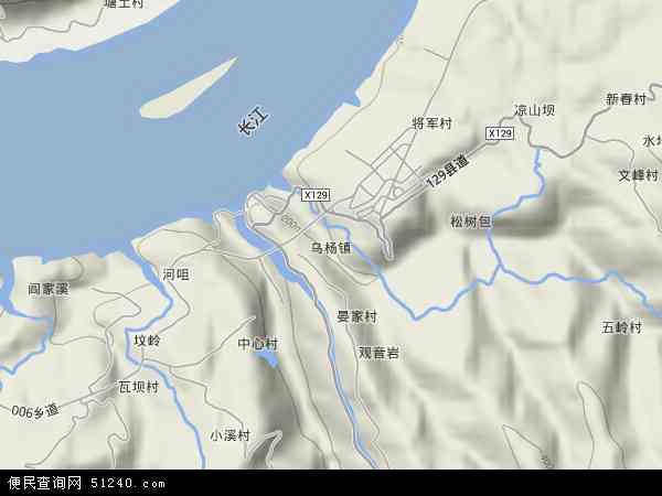 中国重庆市忠县乌杨镇地图(卫星地图)