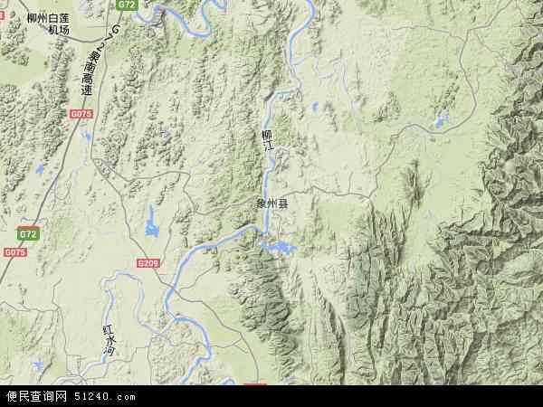 中国广西壮族自治区来宾市象州县地图(卫星地图)