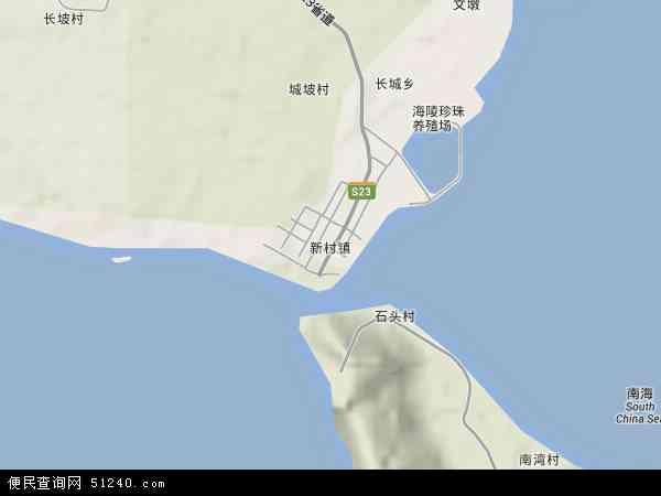 中国海南省省直辖县级行政区划陵水黎族自治县新村镇地图(卫星地图)