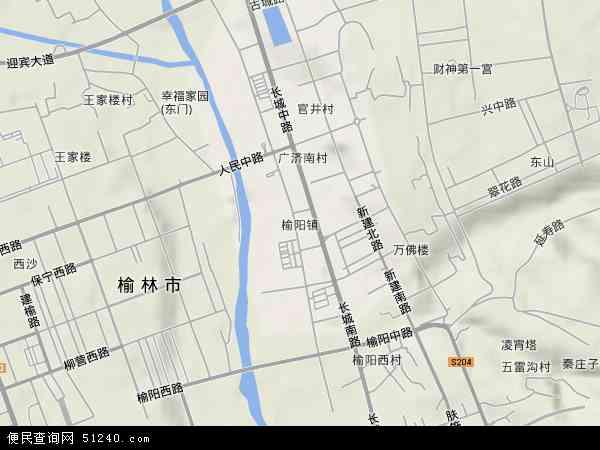 中国陕西省榆林市榆阳区榆阳镇地图(卫星地图)