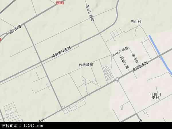 自治区呼和浩特市回民区攸攸板镇地图(卫星地图)