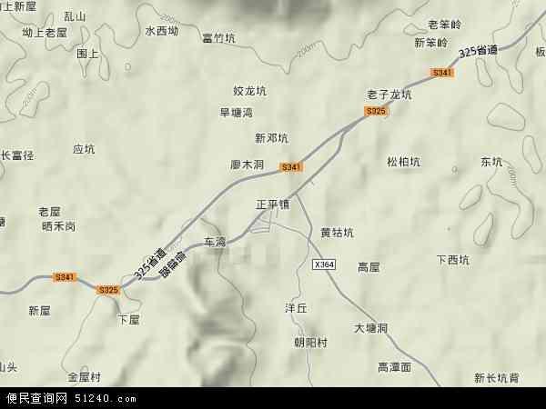镇地图 正平镇卫星地图 正平镇高清航拍地图 正平镇高清卫星地图 正图片