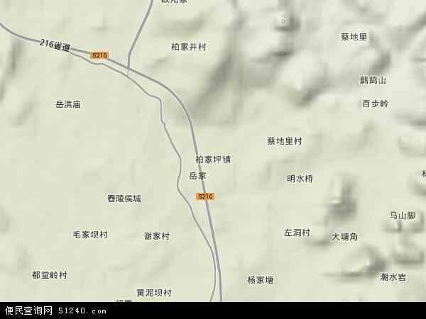 中国湖南省永州市宁远县柏家坪镇地图(卫星地图)