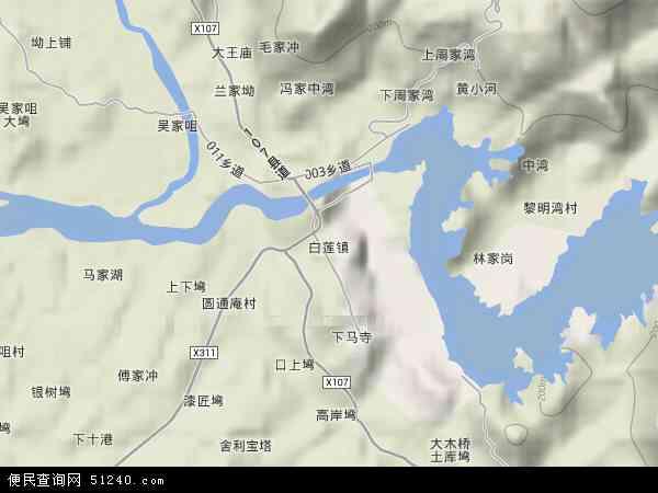 中国湖北省黄冈市浠水县白莲镇地图(卫星地图)