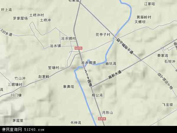 沧水铺镇高清卫星地图 沧水铺镇2018年卫星地图 中国湖南省益阳市