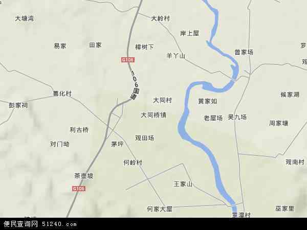 大同桥镇地图 - 大同桥镇卫星地图 - 大同桥镇高清
