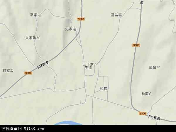 中国辽宁省朝阳市朝阳县二十家子镇地图(卫星地图)