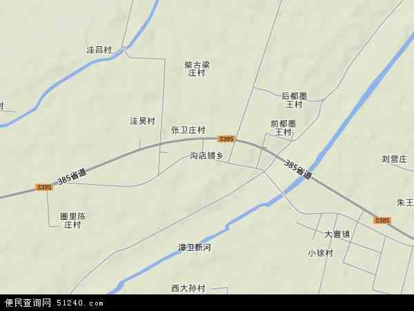 中国河北省沧州市吴桥县沟店铺乡地图(卫星地图)