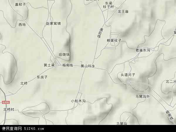 中国辽宁省葫芦岛市建昌县黑山科乡地图(卫星地图)