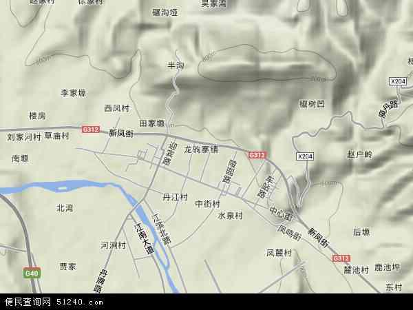 龙驹寨镇地图 龙驹寨镇卫星地图 龙驹寨镇高清航拍地图 龙驹寨镇高清