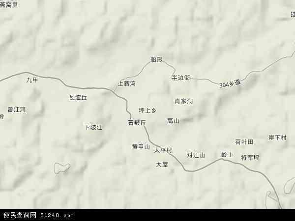 中国湖南省郴州市安仁县坪上乡地图(卫星地图)