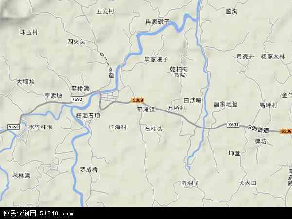 中国重庆市铜梁县平滩镇地图(卫星地图)