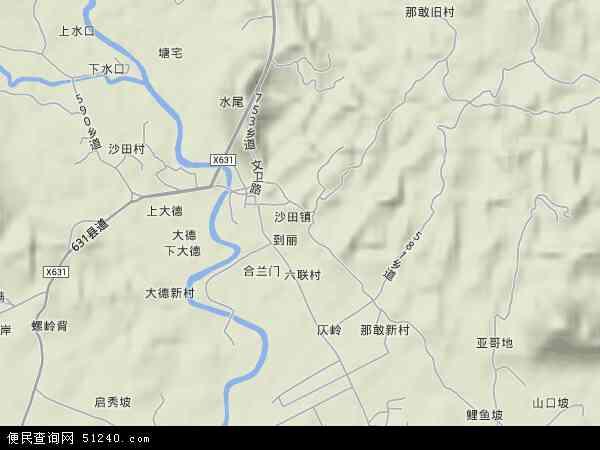 沙田镇地形地图