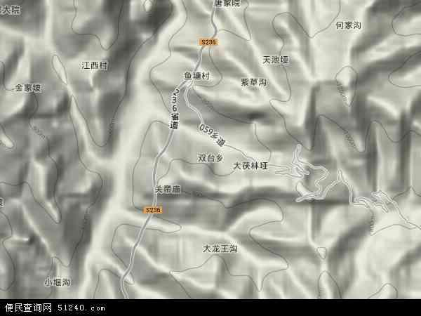 中国湖北省十堰市竹山县双台乡地图(卫星地图)