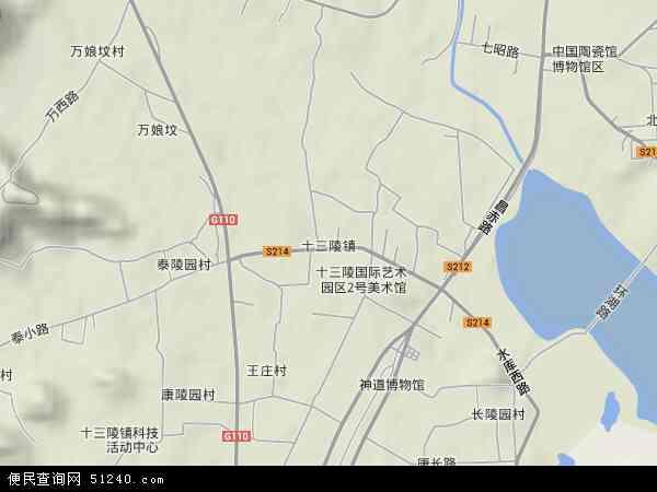 中国北京市昌平区十三陵镇地图(卫星地图)