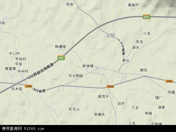 新洲镇高清卫星地图 新洲镇2017年卫星地图 中国广东省阳江市阳东