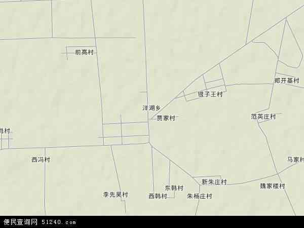 中国山东省滨州市阳信县洋湖乡地图(卫星地图)