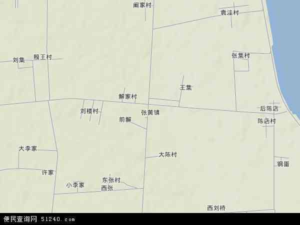 中国山东省济宁市鱼台县张黄镇地图(卫星地图)