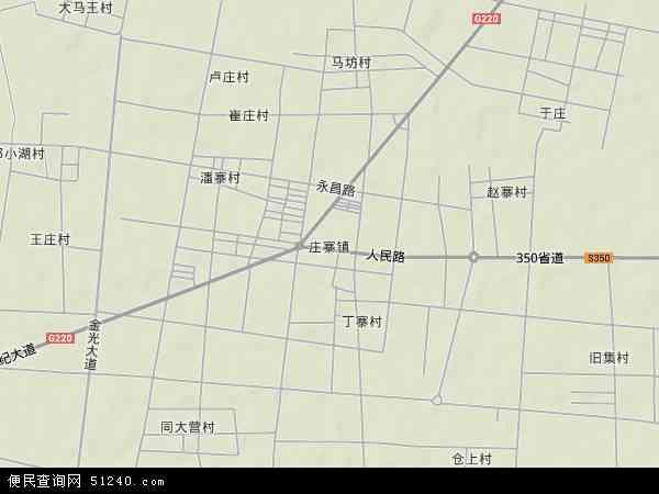 庄寨镇地形图 - 庄寨镇地形图高清版 - 2017年庄寨镇地形图