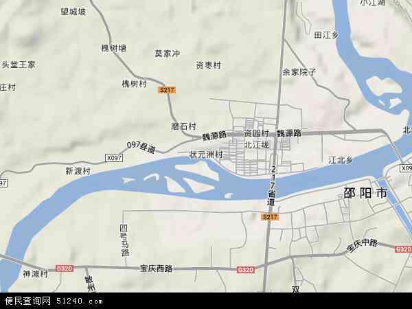 中国湖南省邵阳市北塔区状元洲地图(卫星地图)