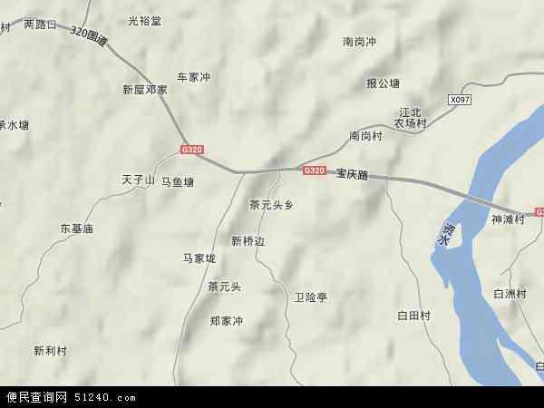 中国湖南省邵阳市北塔区茶元头乡地图(卫星地图)