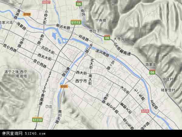 城中区高清卫星地图 城中区2014年卫星地图 中国青海省西宁市城中图片