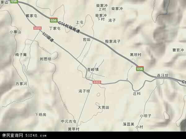 中国云南省楚雄彝族自治州楚雄市