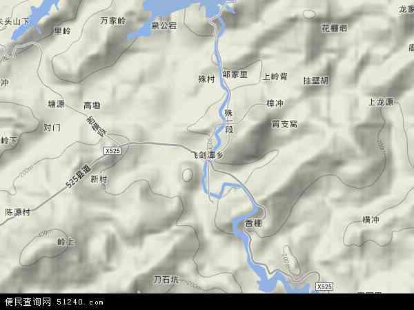 飞剑潭乡地形地图
