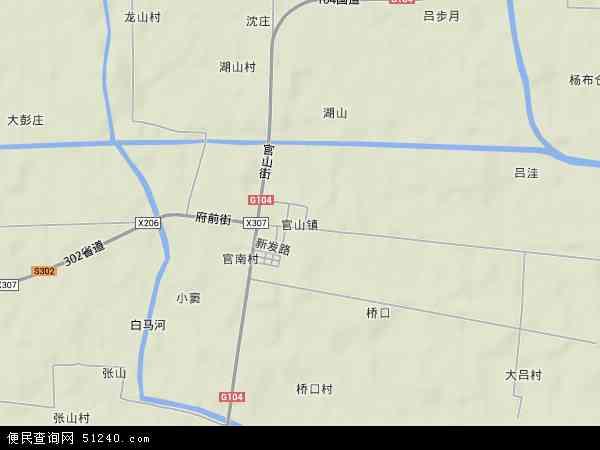 中国江苏省徐州市睢宁县官山镇地图(卫星地图)