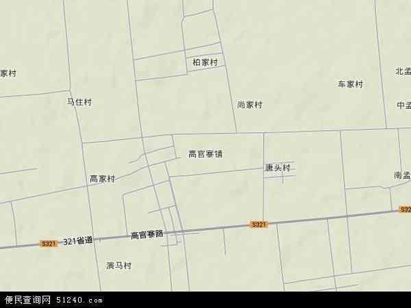 中国山东省济南市章丘市高官寨镇地图(卫星地图)