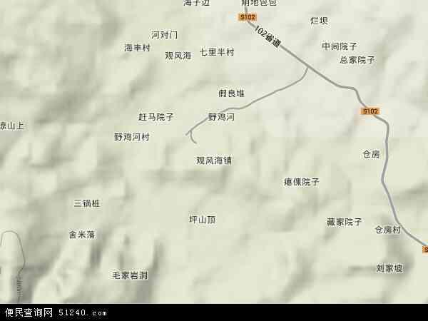 观风海镇2017年卫星地图 中国贵州省毕节市威宁彝族回族苗族自治县