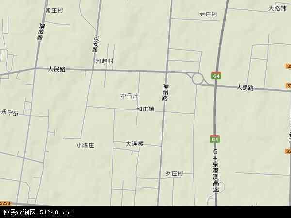 和庄镇地形地图