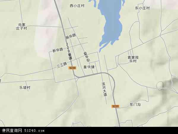 皇华镇地图 - 皇华镇卫星地图
