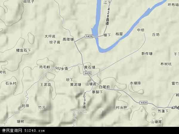 镇地图 黄石镇卫星地图 黄石镇高清航拍地图 黄石镇高清卫星地图 黄图片