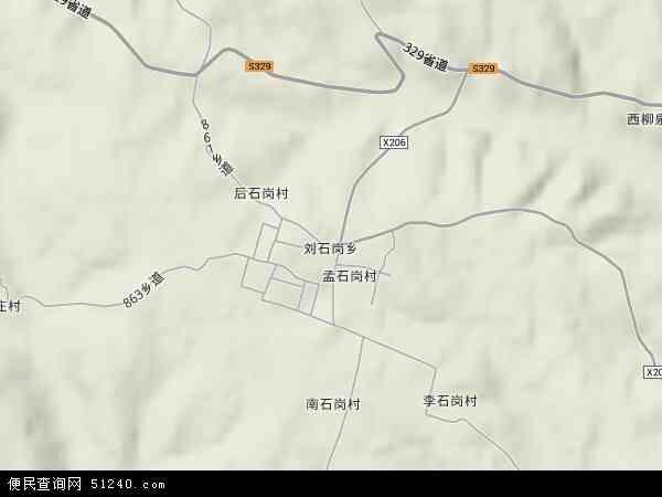 中国河北省邢台市沙河市刘石岗乡地图(卫星地图)