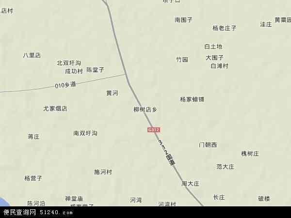 2016柳树店乡卫星地图,柳树店乡北斗卫星地图2017,部分地区可以实现高