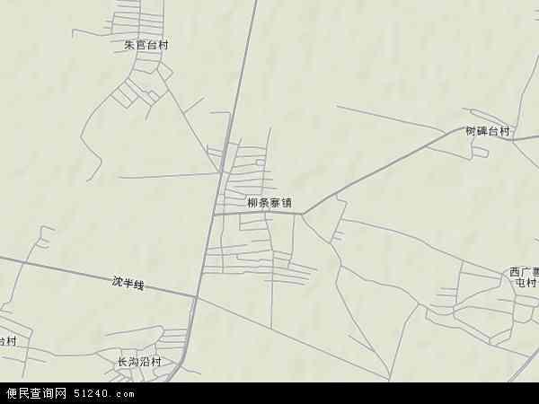 中国辽宁省辽阳市灯塔市柳条寨镇地图(卫星地图)